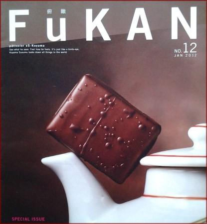 Fukan-couverture_415x450